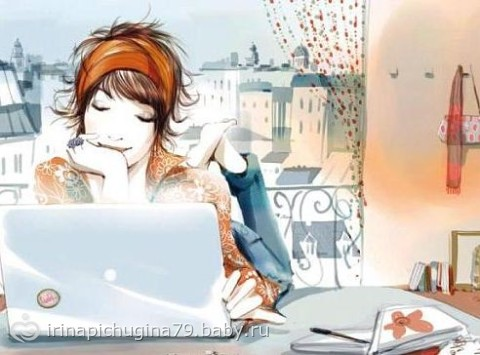 блог бесплатно
