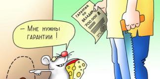 Как получить дополнительный доход сидя дома