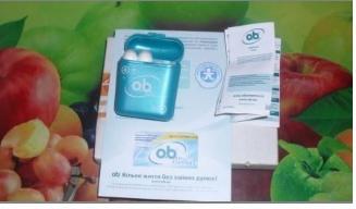 Бесплатные подарки через почту в Дзержинском,Вавоже