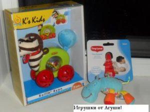 игрушки от агуши