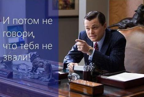 http://wildo.ru/wp-content/uploads/2015/11/56179f2f86111.jpeg
