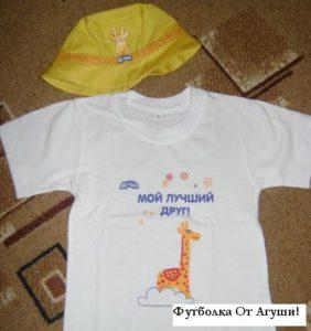 футболка от агуши