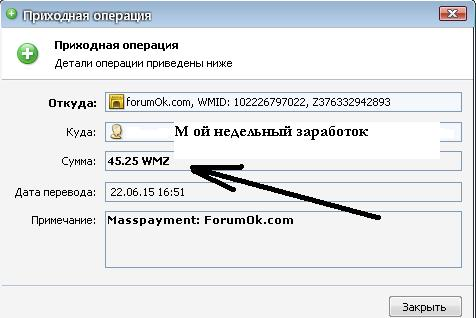 заработать 50 рублей в интернете