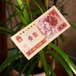 Бизнес с Китаем на перепродаже без вложений — доступен даже пенсионеру!