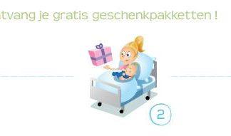 подарки для беременных