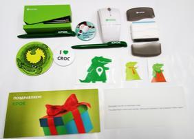 подарки от IT компании КРОК
